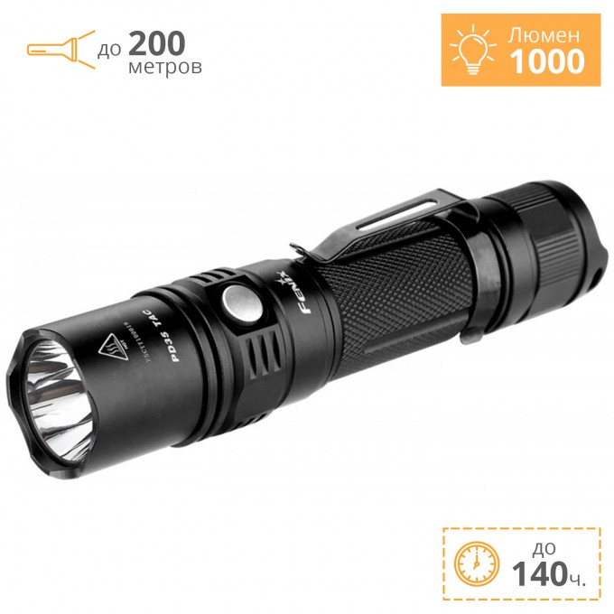 Фонарь FENIX PD35 TAC (Tactical Edition) CREE X5-L (V5) PD35TAC