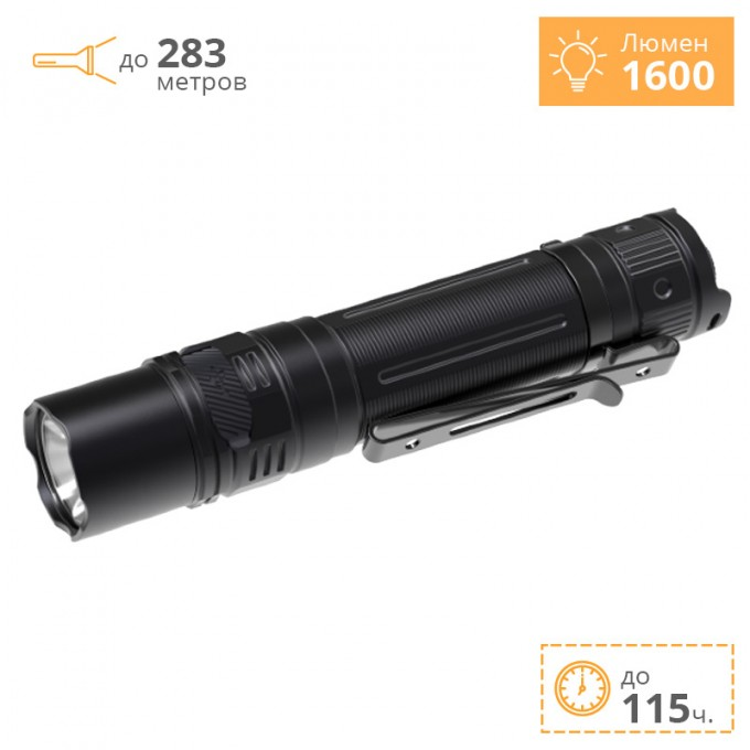 Набор FENIX PD36R LED Flashlight+E01 V2.0 PD36RE01V20